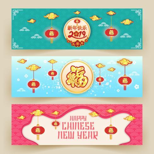 Fondo de la bandera del año nuevo chino vector