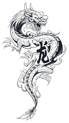 draak vector tattoo