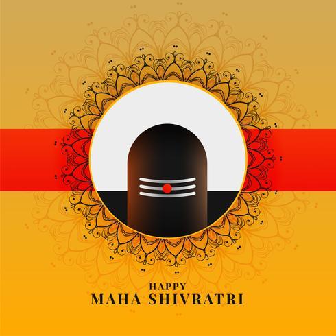 Maha Shivratri hälsning med Lord Shiva shivling
