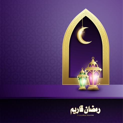 Elegant Design of Ramadan Kareem with Fanoos Lantern & Mosque Background vector