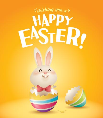 Happy Easter! vector