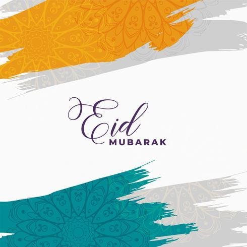 abstrakter Eid Mubarak Hintergrund mit Aquarell Pinselstrich