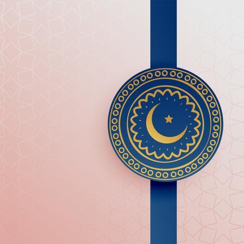 islamisk bakgrund med eid moon och stjärna