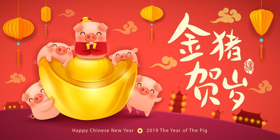 Five little pigs with Gold Chinese ingot