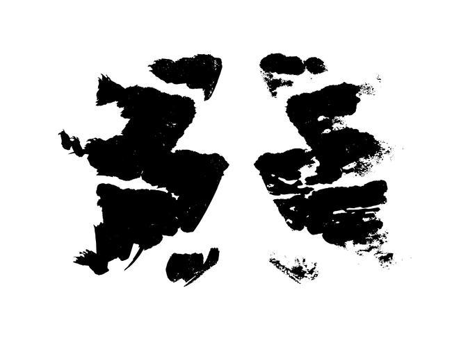 Test de taches d'encre de Rorschach