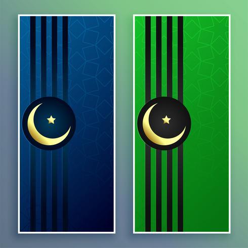 Banners islámicos con luna dorada