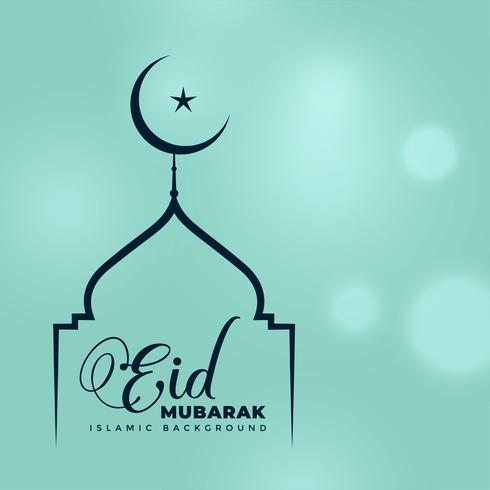 linha elegante mesquita e lua design para eid mubarak