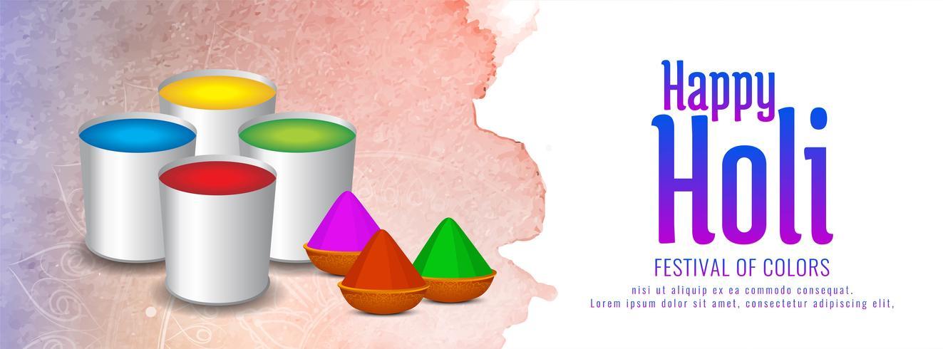 Conception de bannière de festival coloré abstrait Happy Holi