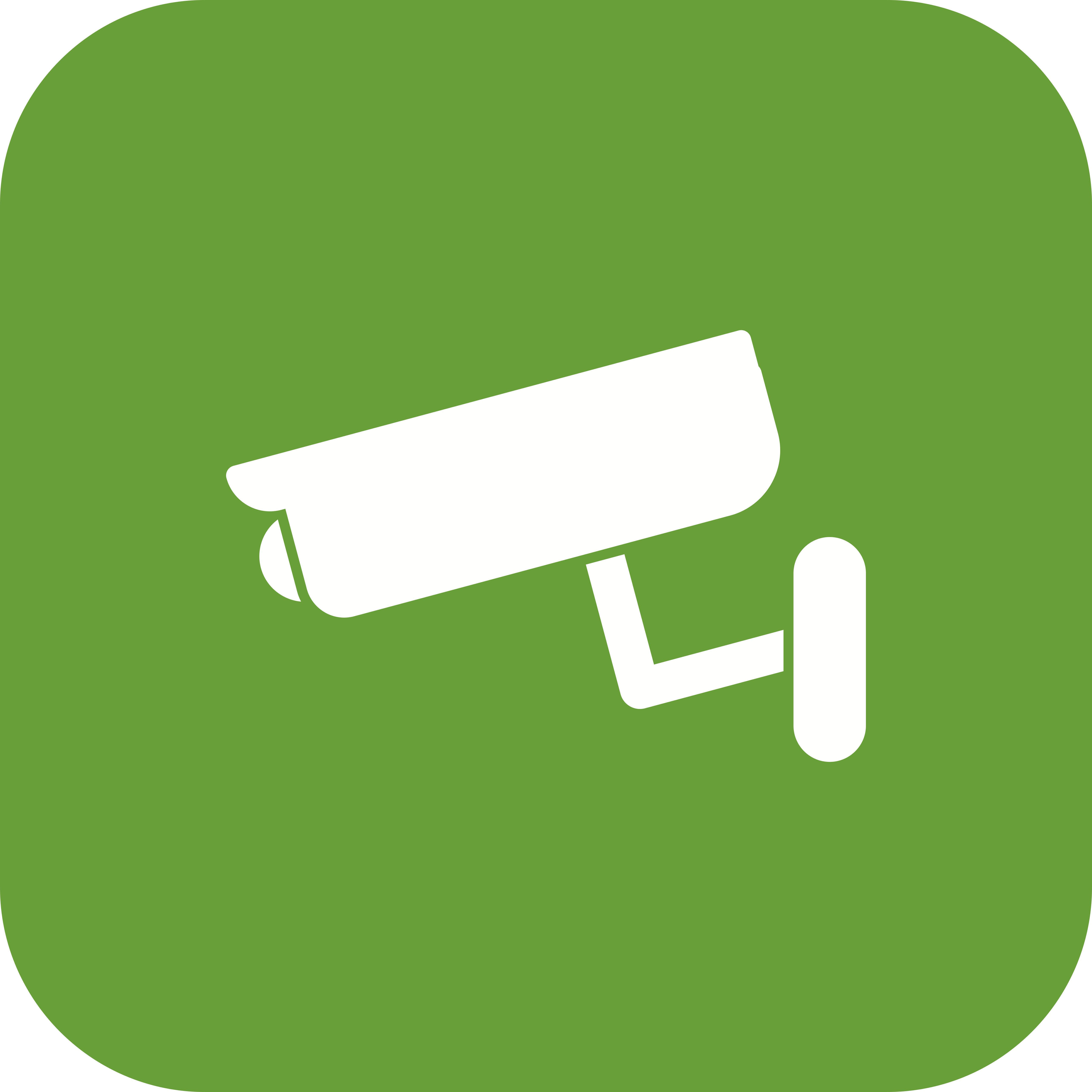 監視器 icon 免費下載 | 天天瘋後製
