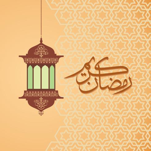 Ramadan Kareem voeux fond islamique avec motif arabe vecteur