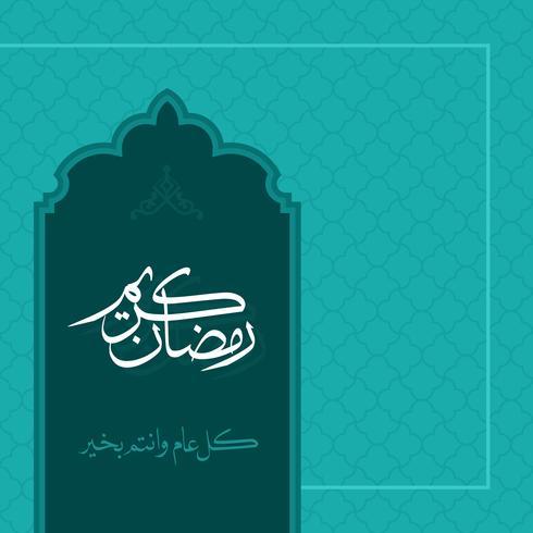 Ramadán Kareem saludo fondo islámico con patrón árabe vector