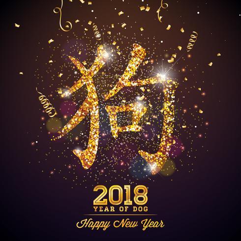 2018 Chinese New Year Illustration with Bright Symbol on Shiny Celebration Background. Year of Dog Vector Design.