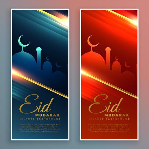 diseño de banners del festival eid mubarak brillante
