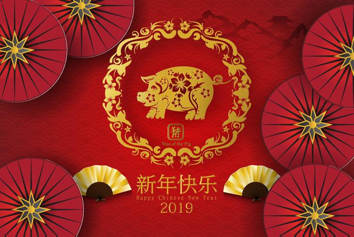 2019 feliz año nuevo chino de los personajes de cerdo