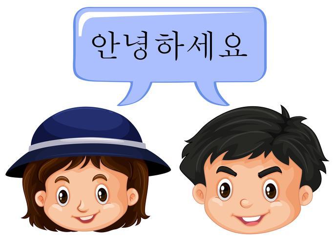 Niño y niña coreano con discurso