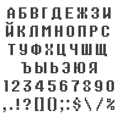 ABC. Alfabeto vettoriale a maglia. Lettere cirilliche., Numeri, punteggiature isolati su sfondo bianco. Illustrazione vettoriale Può utilizzare in pubblicità, biglietti di auguri, poster, vendita, design brutto maglione