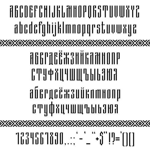 Smal schreefloos lettertype op basis van oude slavische kalligrafie. Latijnse en cyrillische kleine letters en hoofdletters, cijfers, interpuncties en etnische grensborstel geïsoleerd op een witte achtergrond. Vector