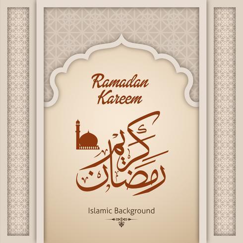 Ramadan Kareem Greeting Background Islamic Arch  vector