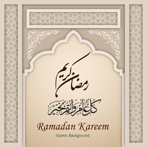 Ramadan Kareem Greeting Bakgrund Islamic Arch