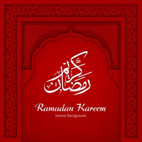 Ramadan Kareem Greeting Background Arco islamico