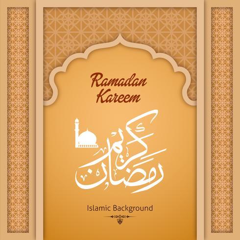 Ramadán Kareem saludo fondo arco islámico