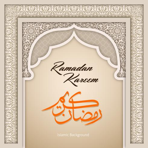 Ramadan Kareem Greeting Background Islamic Arch  vector