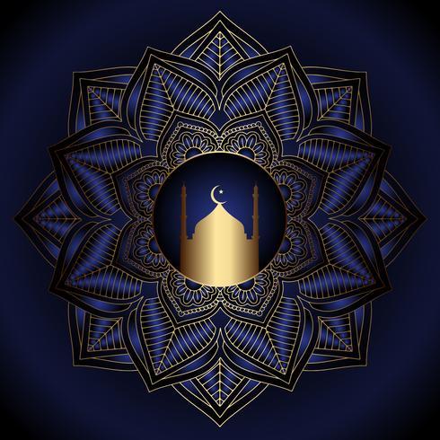 Decorative Ramadan Kareem background  vector