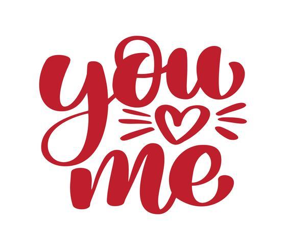 Você e eu texto de letras de caligrafia moderna. Design para cartaz de tipografia ou t-shirt. Provérbio inspirador para a decoração da parede Vetor arte ilustração Isolado no fundo. Inspiradora citação