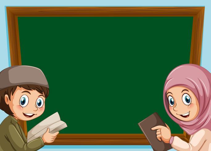 A muslim boy and girl board