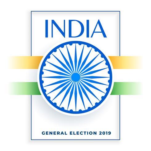 2019 val av Indien banner design