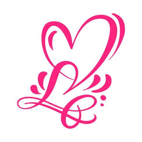 Ilustración del vector de la muestra del amor del corazón. Símbolo romántico vinculado, unirse, pasión y boda. Diseño de elemento plano de día de san valentín. Plantilla para camiseta, cartel, cartel.