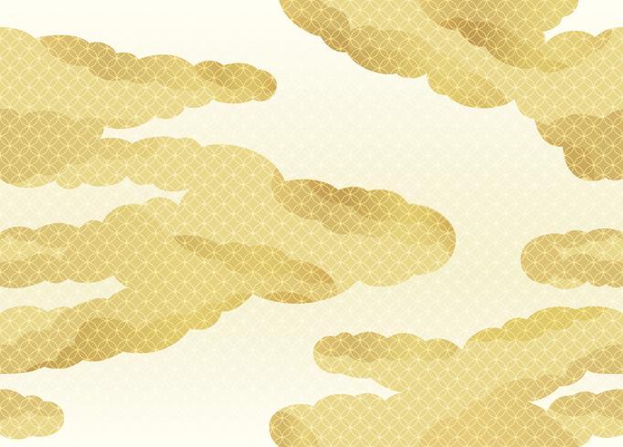 Padrão de nuvens sem emenda no estilo tradicional japonês.