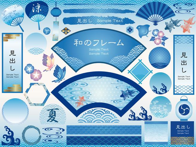 Set of assorted Japanese style frames and graphic elements.
