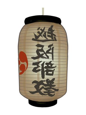 Traditionelle japanische Papierlaternenillustration