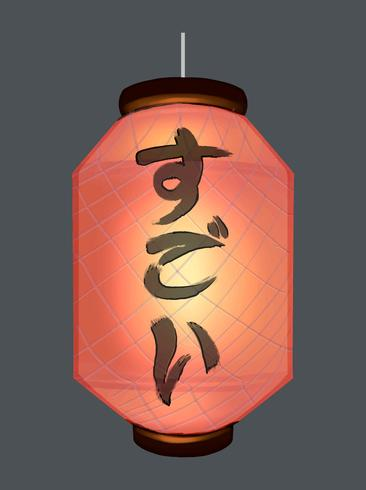 Linterna de papel japonesa dibujada a mano