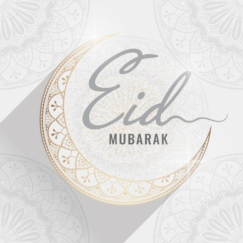 Eid Mubarak celebratory illustration