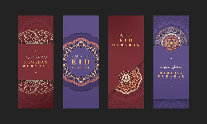 Färgglada Eid Mubarak bannersats
