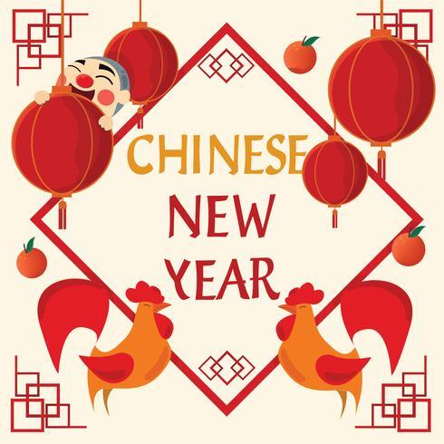 Ano Novo Chinês Tradicional Celebração Ilustração Vetorial