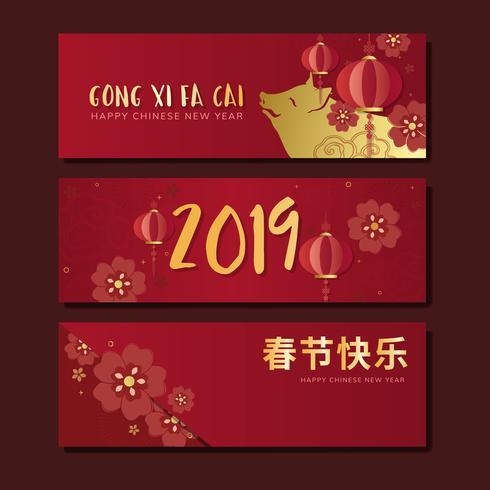 Kinesisk nyårsmockupsamling
