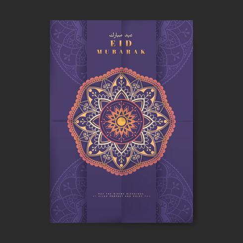 Folheto de Eid Mubarak roxo