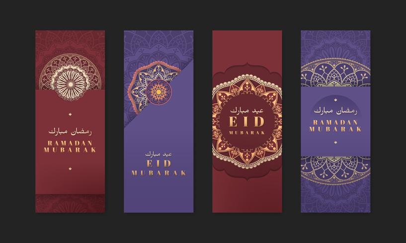 Colorful Eid Mubarak banner set