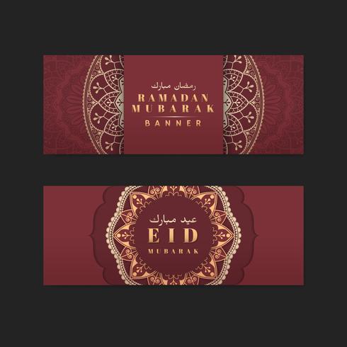 röd eid mubarak banner