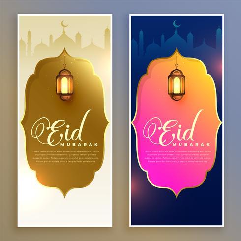 conception de bannière verticale festival eid