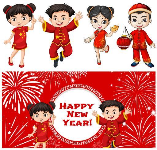 Glückliche Kinder und chinesische Kartenschablone des neuen Jahres