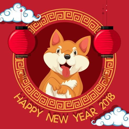 Nieuwjaarskaart met hond en Chinese stijlachtergrond
