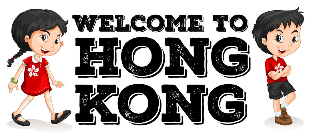 Poster of Welcome to Hong Kong