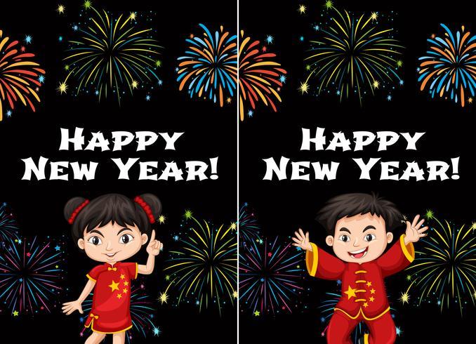 Kinesiska barn och glada nyårskortsmallar