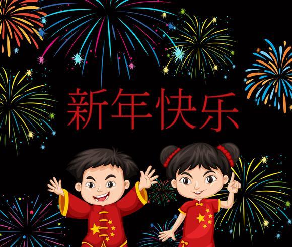 Crianças chinesas com fundo de fogo de artifício