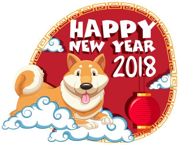 Tarjeta de feliz año nuevo para 2018