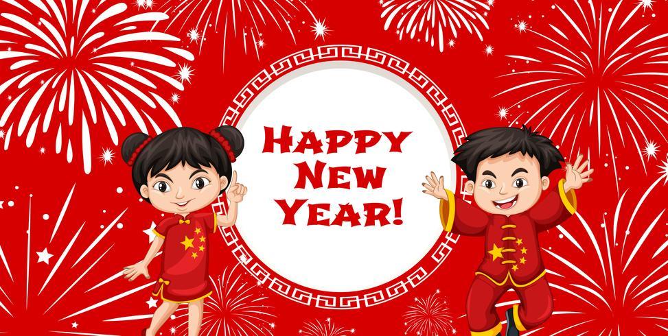 Plantilla de tarjeta de feliz año nuevo con dos niños chinos